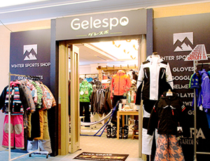 sports shop ゲレスポ